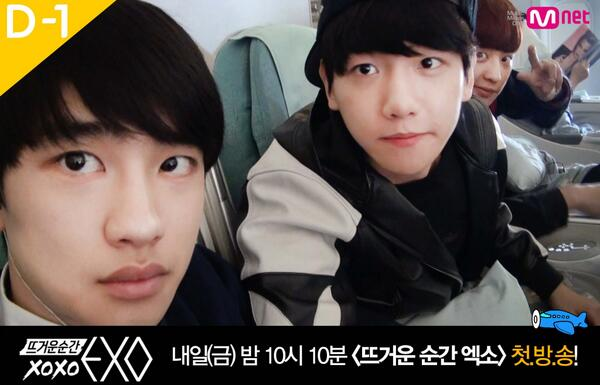 140508 Mnet Twitter Update with Baekhyun, Chanyeol and D O