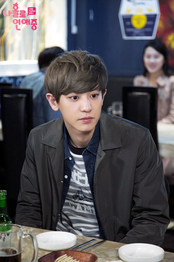 Chanyeol hookup alone ep 1 full with you
