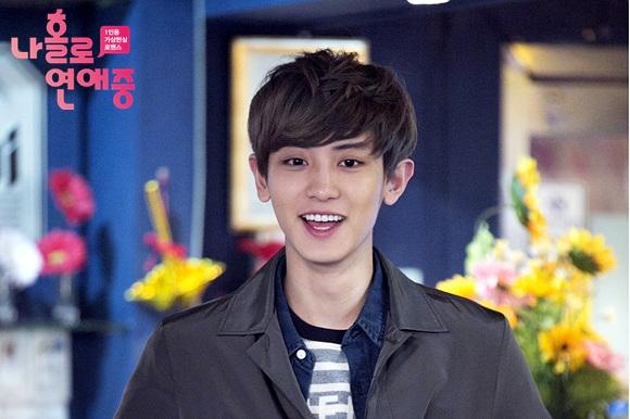 best chanyeol dating alone thai